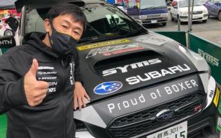 全日本ラリー丹後:スバルの鎌田卓麻、復帰戦に意気込み