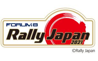 【速報】ラリージャパン、2021年の開催断念を正式発表