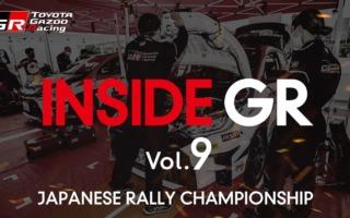 TOYOTA GAZOO Racing、【INSIDE GR】全日本ラリー編を公開