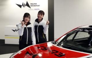 板倉麻美/梅本まどか、WRCドイツ参戦を中止。加えてWRC活動のチーム名変更を発表